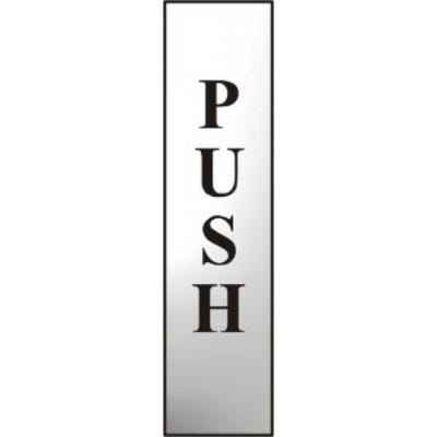 Vertical Push Sign in Chrome 50mm x 200mm